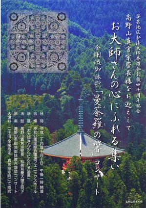 20120804_odaishi-san-1.jpg