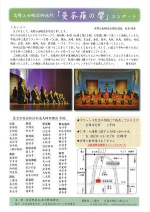 20120804_odaishi-san-2.jpg