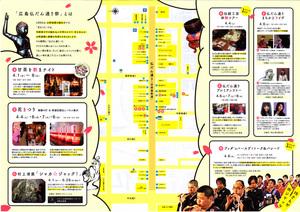 20150408_hanamatsuri.jpg