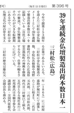 20180515_shukyokogei_NP.png