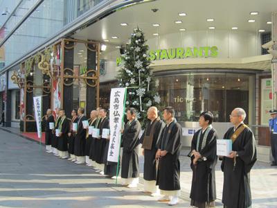 20111206_shibusu_bokin-2.jpg