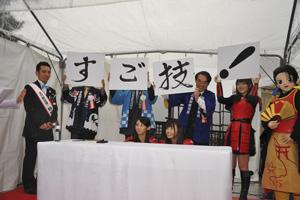 20121118_sugowaza_3.jpg