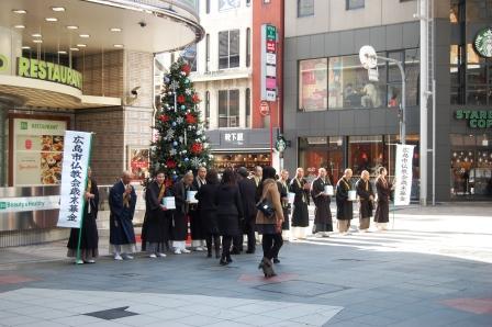 20121204_saimatsu_tasukeai.jpg