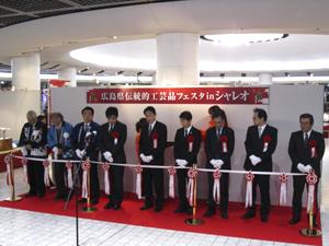20131130_sugowaza_shareo_2.jpg