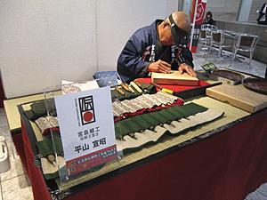 20131130_sugowaza_shareo_8.jpg