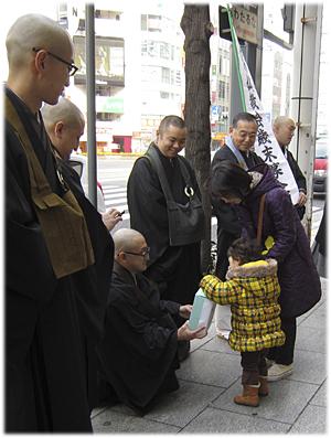 20131206_saimatsu_tasukeai_1.jpg