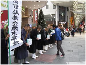 20131206_saimatsu_tasukeai_2.jpg