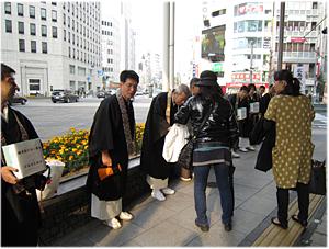 20131206_saimatsu_tasukeai_3.jpg