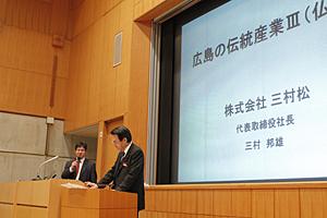 20131209_Hiroshima_CU_1.jpg
