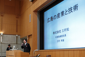 20141117_hiroshima_city_univ_2.jpg