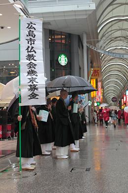 20151210_saimatsu_tasukeai_1.png
