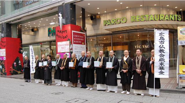 20151212_saimatsu_tasukeai_.png
