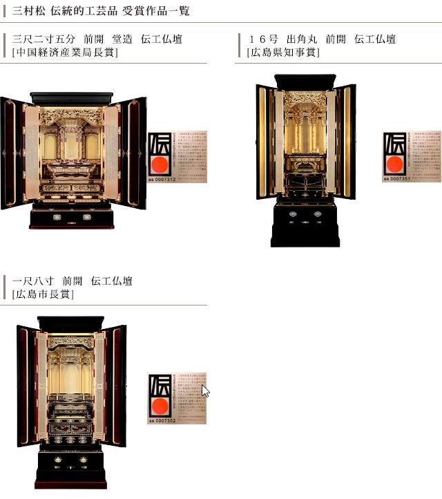20200302_zenbutsuten_prize_2.jpg