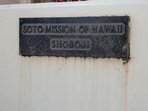 Shibutsu_Hawaii-12.jpg