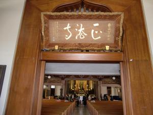 Shibutsu_Hawaii-14.jpg
