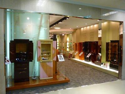 teramachi-modern (1).jpg